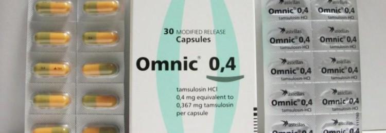 Лекарство от простатита Омник: показания и противопоказания